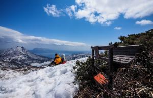 Japan Ski Packages